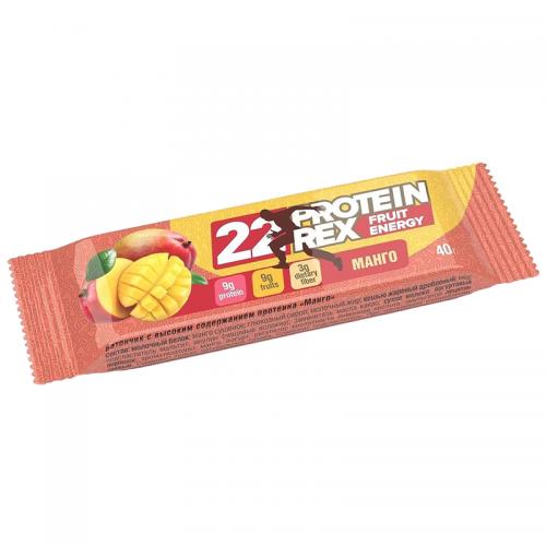 Батончик с протеином 40 г Protein Rex