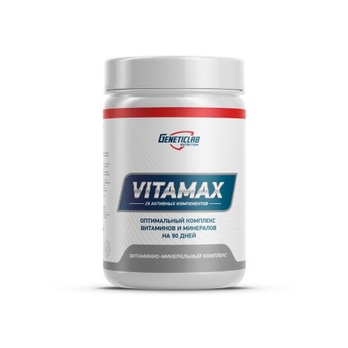 Витамины Vitamax (90 порций) Geneticlab