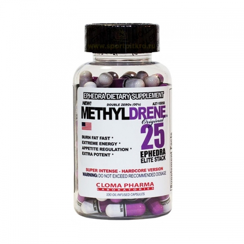 Жиросжигатель Methyldrene-25 Elite Cloma Pharma (100 капсул)