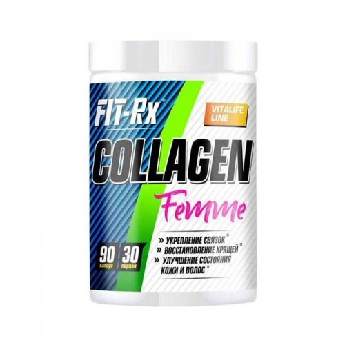 Коллаген Fit-rx Collagen Femme (90 капсул)
