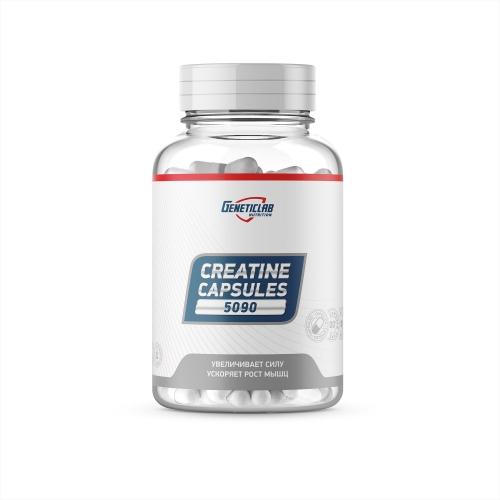 Креатин моногидрат (180 кап) Geneticlab