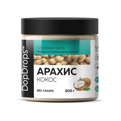 Паста Арахисовая с кокосом без сахара (500 г) DopDrops