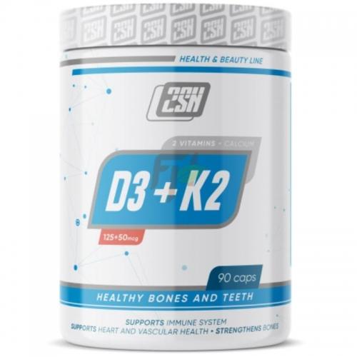 Витамин D3+Calcium+K2 2SN (90 капсул)