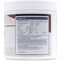 Аминокислота Citrulline malate 2SN (300 г)