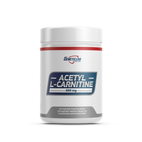 Acetyl L-carnitine (60 порций) Geneticlab