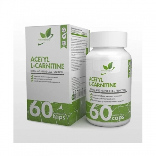 Acetyl-L-carnitine 750 мг (60 капс) Natural Supp
