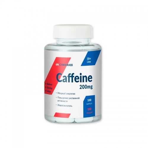 Caffeine 200 мг (100 кап) Cybermass