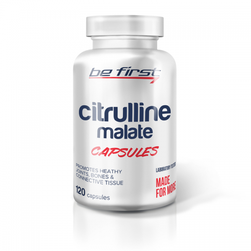 Аминокислоты Citrulline malate Be first (120 капсул)