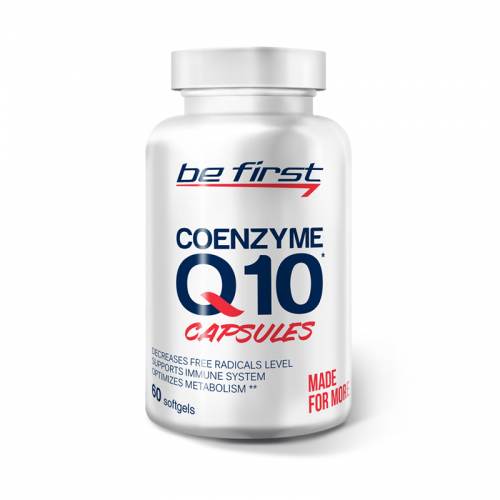 Коэнзим Q10 Be first Coenzyme Q10 (60 капсул)
