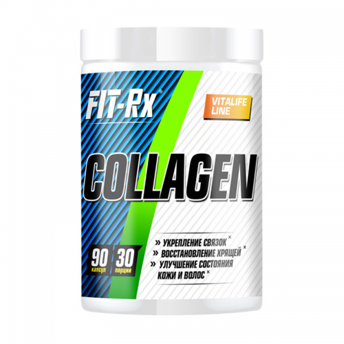 Коллаген Fit-rx Collagen (90 капсул)