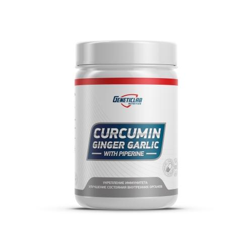Curcumin (60 порций) Geneticlab
