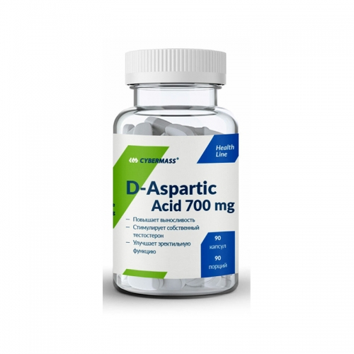 D-aspartic acid Cybermass (90 капсул)