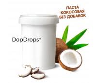 Паста Кокосовая без добавок (1000 г) DopDrops