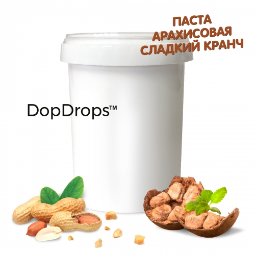 Паста Арахисовая Кранч сладкая без сахара (1000 г) Dopdrops