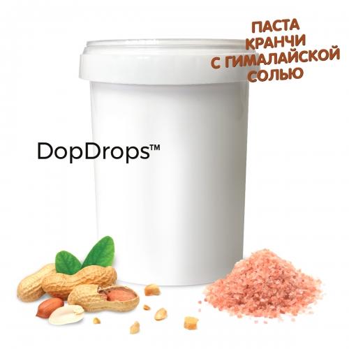 Паста Арахисовая Кранч с гималайской солью (1000 г) Dopdrops
