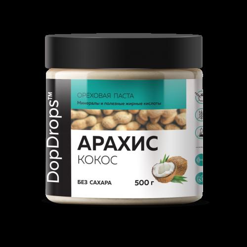 Паста Арахисовая с кокосом (500 г) DopDrops
