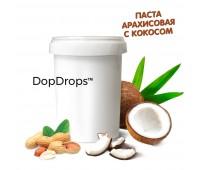 Арахисовая паста с кокосом (1000 г) Dopdrops