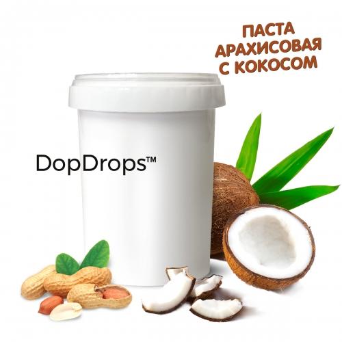 Паста Арахисовая с кокосом (1000 г) Dopdrops