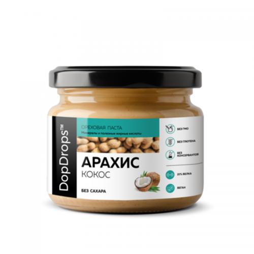 Паста Арахисовая с кокосом (250 г) без сахара DopDrops