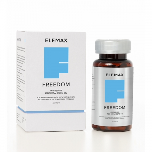 Freedom (60 кап) Elemax