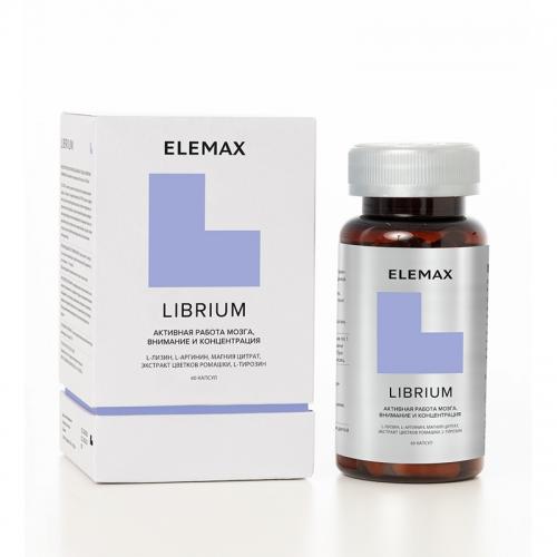 Librium (60 кап) Elemax