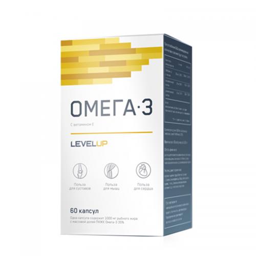 Omega 3 Level Up (60 капсул)