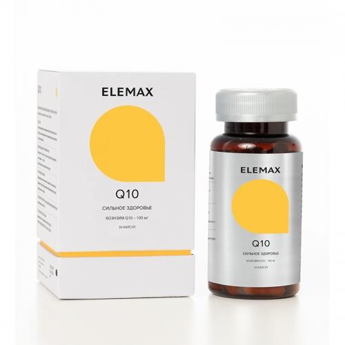 Q10 (30 кап) Elemax
