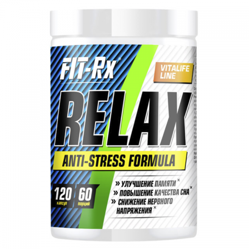 Релаксант Relax Fit-rx (120 капсул)