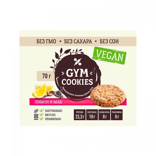 Печенье Vegan Джим Кук (70 г)