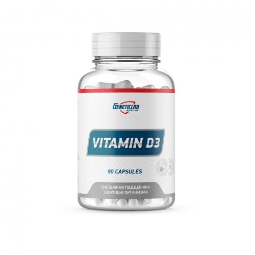 Vitamin D3 (90 кап) Geneticlab