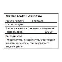 L-карнитин Acetyl L-Carnitine Maxler (100 капсул)