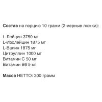 BCAA 7500 Alex Fedorov Nutrition (300 г)