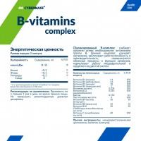 B-vitamins complex Cybermass (90 капсул)