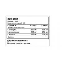 BCAA Optimum Nutrition (1000 мг, 200 капсул)
