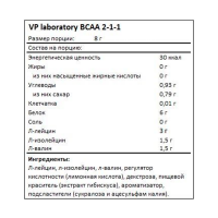 BCAA 2:1:1 VP Lab (500 г)