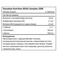 BCAA 400 caps Dymatize Nutrition