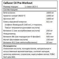 Предтренировочный комплекс C4 Original Cellucor (60 порций)