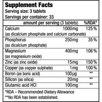 Минерально-витаминный комплекс Calcium Zink Magnesium Biotech USA (100 таблеток)