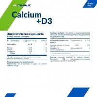 Calcium+D3 (90 капс) Cybermass