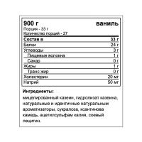 Prostar Casein 2 lb Ultimate Nutrition