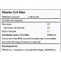 CLA Maxler (90 капсул)