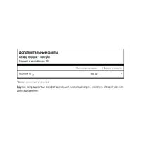 Коэнзим Q10 Maxler Coenzyme Q10 (90 капсул)