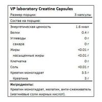 Креатин VP Lab Creatine (90 капсул)