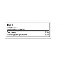 Креатин Optimum Nutrition Creatine powder (150 г)