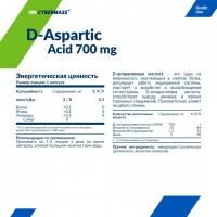 D-aspartic acid Cybermass (90 капсул)