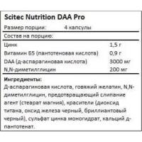Бустер тестостерона DAA Pro Scitec (100 капсул)