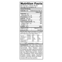 Протеин Elite Whey Dymatize Nutrition 907г