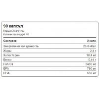 Extreme Omega-3 1200 мг Uniforce (90 капсул)