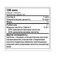 Рыбий жир Optimum Nutrition Fish Oil (100 капсул)