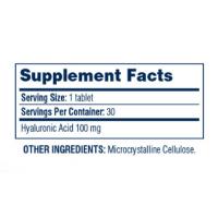 Гиалуроновая кислота Hyaluronic acid Be First (30 таблеток)